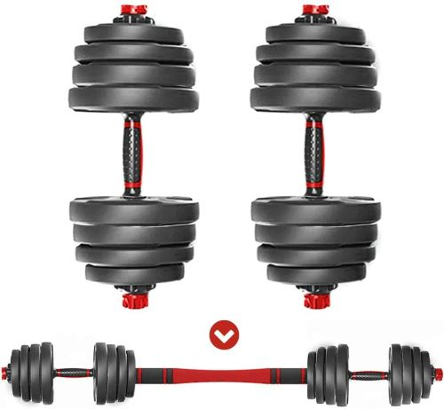 Improve Your Home Gym With This Sale On The shanchar Adjustable Dumbbell Weight Set
