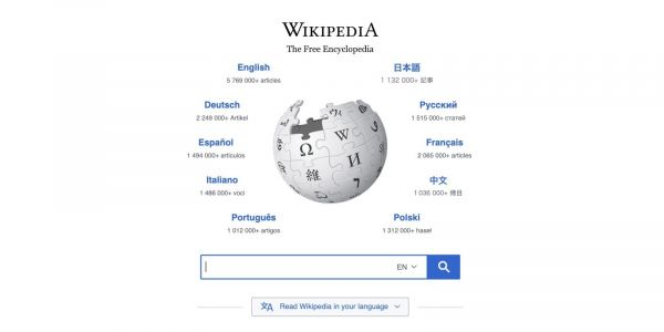 Google.org donating $2 million to Wikipedia and offering APIs, other tools at no cost