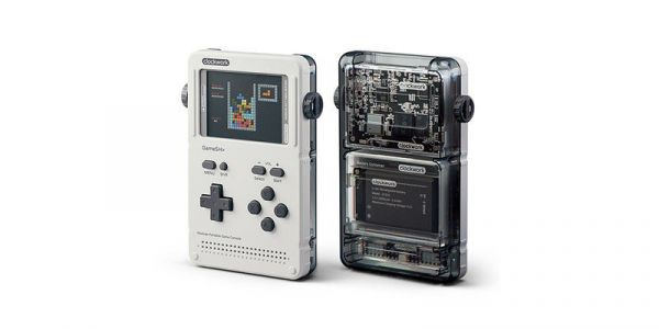 The GameShell Open Source Portable Game Console is 28% off today