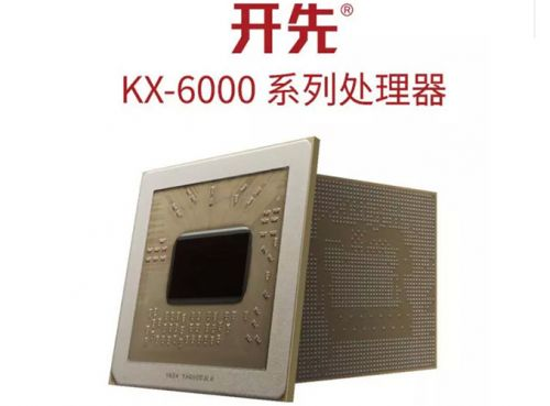 Zhaoxin Displays x86-Compatible KaiXian KX-6000: 8 Cores, 3 GHz, 16 nm FinFET