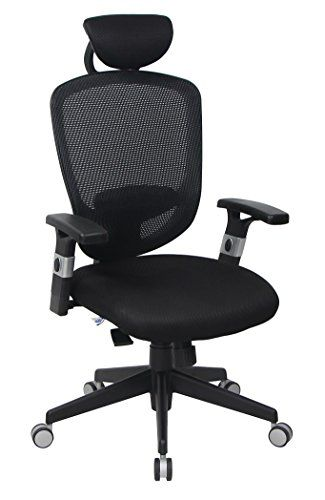Best Office Chair Under $300: Save Your Back