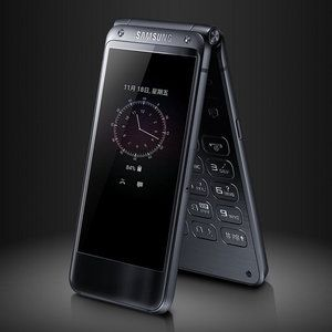 Samsung's new flip phone gets closer to release as official support page goes up