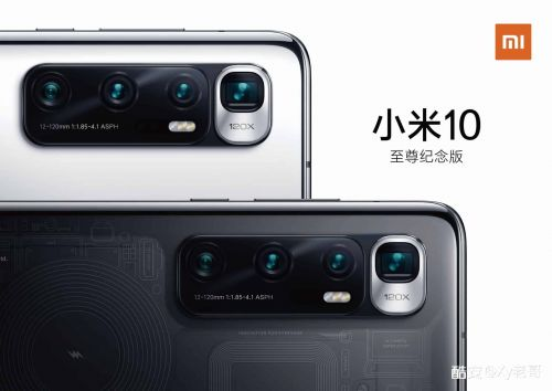 This Is Xiaomi's Upcoming Premium Phone With 120X Camera Zoom