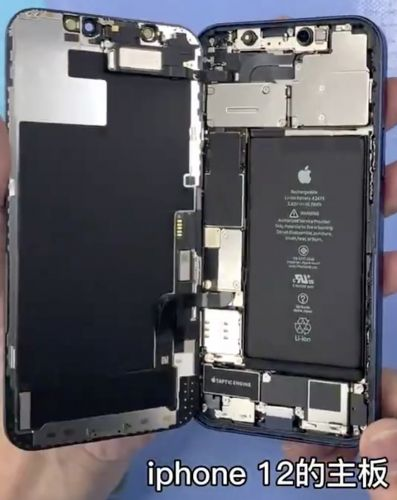 Early iPhone 12 Teardown Features Smaller Taptic Engine, Magnet Ring and L-Shaped Logic Board