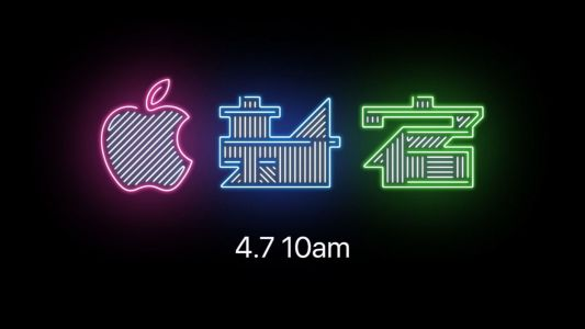 Apple sets grand opening of new Shinjuku retail store in Tokyo for April 7th