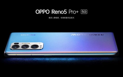 OPPO overtakes Huawei, Xiaomi, and Apple in Chinese mobile market