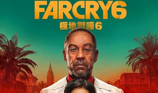 Far Cry 6 Leaks Ahead of Ubisoft Forward