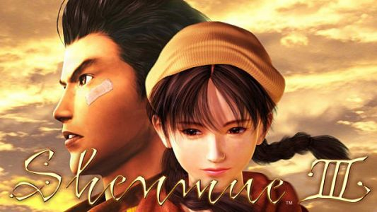 Shenmue 3 Gameplay to Be Shown at February 24 Conference