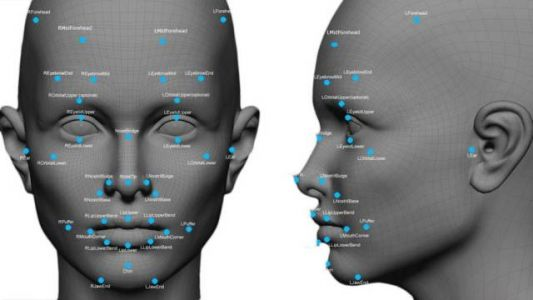 Facial Recognition To Be Used On 97% Of Departing Passengers In Four Years