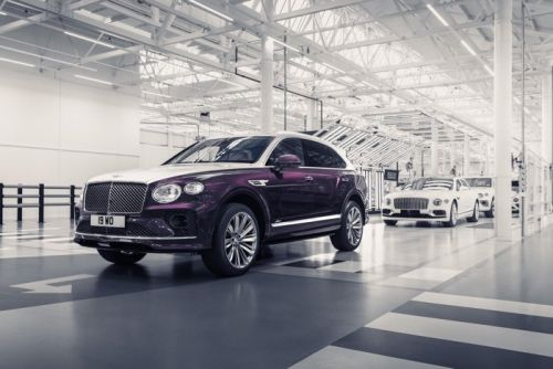 New Bentley Bentayga Speed Russian Ballet collection launched