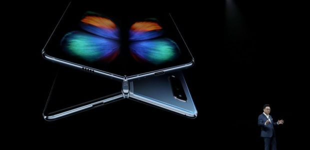AT&T Lists, Then Removes Samsung Galaxy Fold's Supposed New Release Date