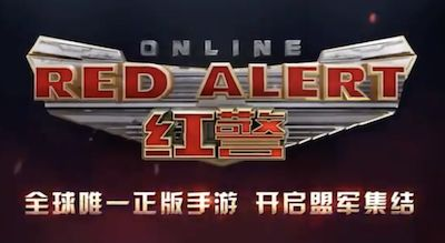 'Red Alert' Will Soon Make a Comeback on Mobile. in China