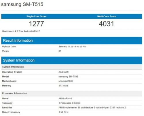 New Android Tablet At Last, Samsung To Release A Mid-Ranger