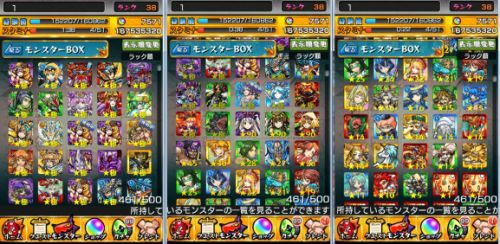 Sensor Tower November report: Monster Strike and My Talking Tom 2 top the leaderboards