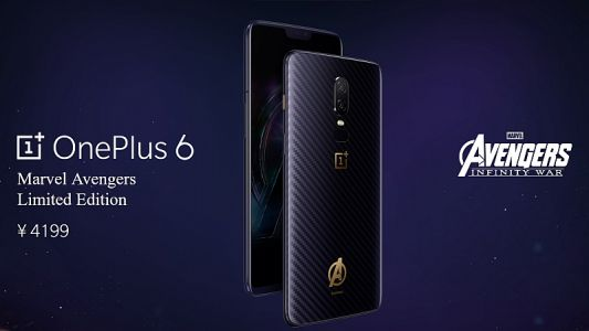 OnePlus 6 Marvel Avengers Limited Edition announced with Kevlar textured back