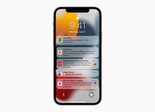 IOS 15 will prioritize your notifications using on-device intelligence