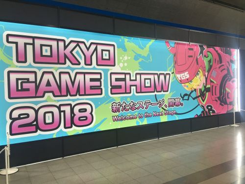 TGS 2018: Shaun's Thoughts on the Show
