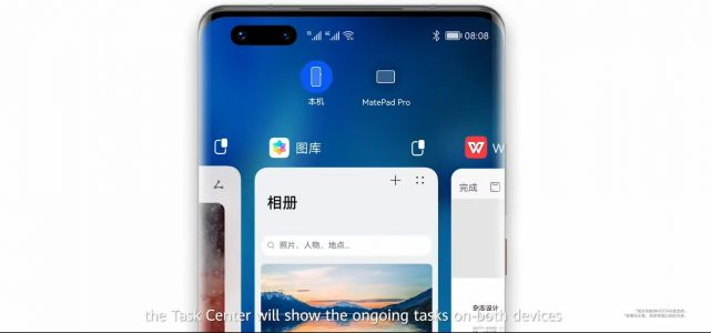 Huawei P50 series confirmed for July 29