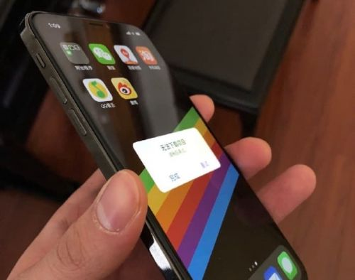 Fake iPhone SE 2 Appears On Video