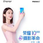 Honor 10 invite suggests April 19 announcement