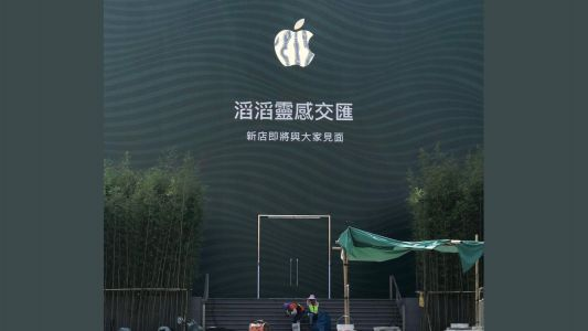 Apple teases grand opening of second store in Macau with aquatic-themed signage