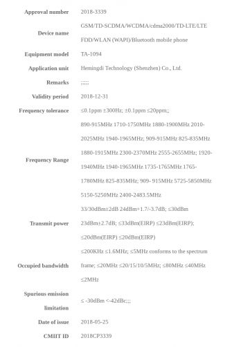 Rumored Nokia 9 Was Certified In China Months Ago