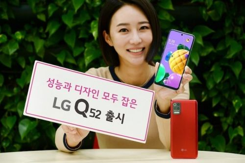 LG Q52 smartphone unveiled in South Korea
