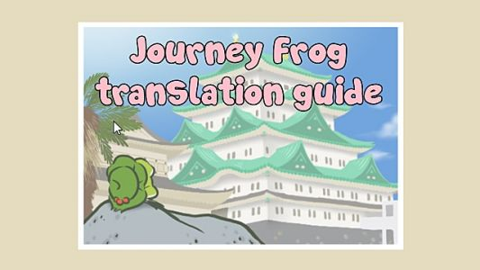 How to Play Journey Frog: Tutorial & Menu Translation Guide