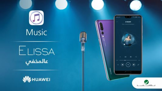 Huawei launches music streaming service in Middle East