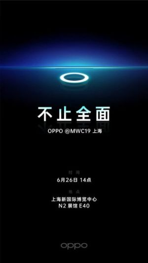 Oppo's notch-killing smartphone will be revealed June 26