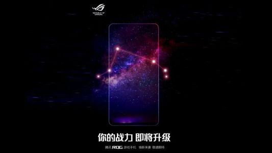Asus teases next-gen ROG Phone with supposed bezel-less display