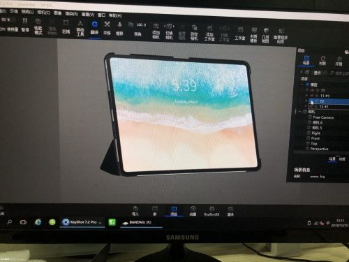 Lots of New Leaks of the Coming iPad Pros