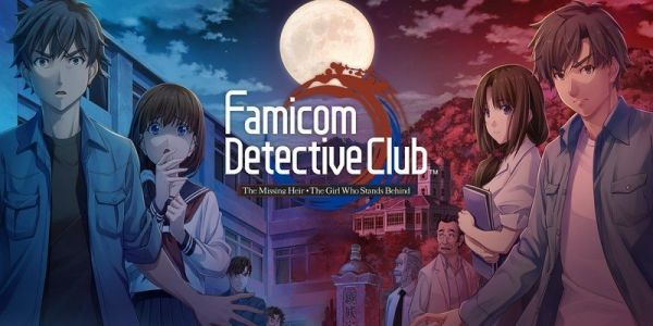 Buy one Famicom Detective Club Switch game and get the 2nd for cheap!