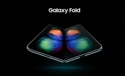 Samsung Galaxy Fold Leaks In Seemingly Official Press Images