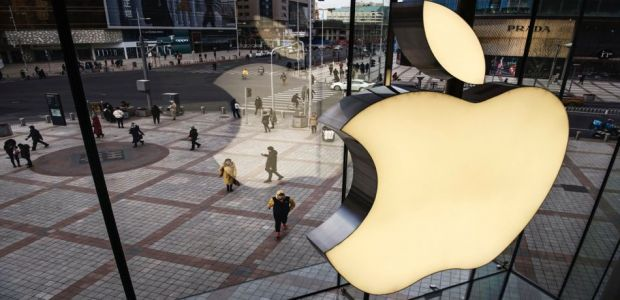 What To Expect From Apple's March Event