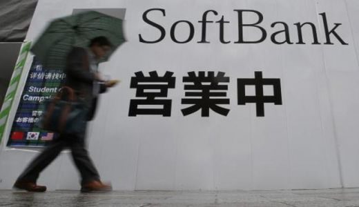 SoftBank Reportedly Considering Sale Of Arm Holdings