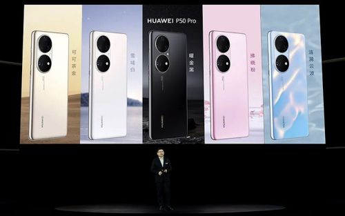 HUAWEI P50 Series now official with more advanced cameras