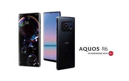 Sharp AQUOS R6 with Leica camera leaked, rolling out soon