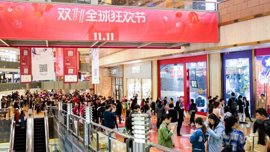 Alibaba Singles Day sales break records
