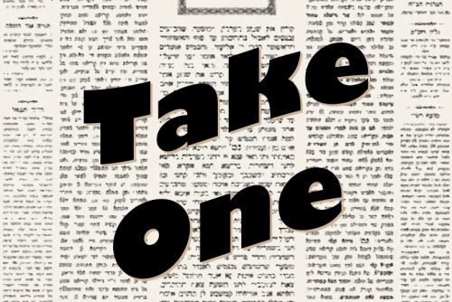 Take One: Berakhot Pages 16 and 17