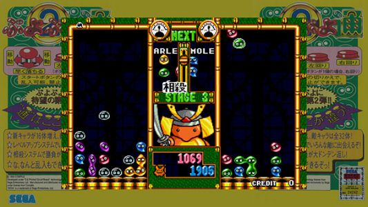 SwitchArcade Round-Up: 'Puyo Puyo' Games Joining SEGA AGES, 'Firewatch' is Out Today, New Sales, New Releases, and More