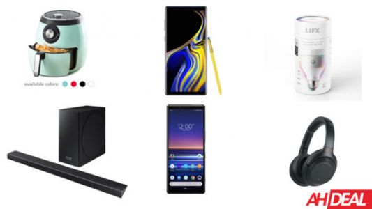 Electronic Deals - August 19, 2019: Amazon Fire TV, Surface Pro & More